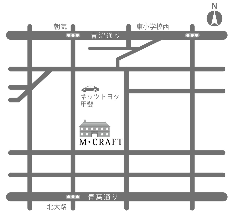 エム・クラフトアクセスマップ